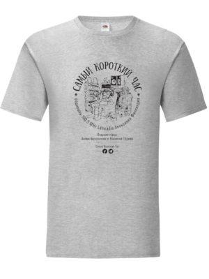 T-paita, lasten — Samyikorotkiy